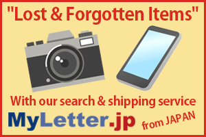 Lost and Forgotten Items